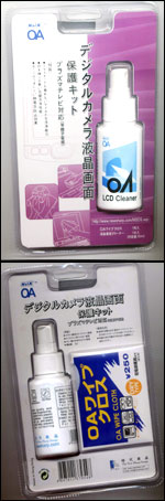 lcd cleaner